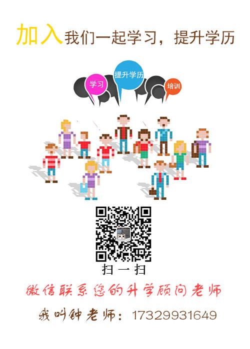 廖莹微信宣传图.jpg
