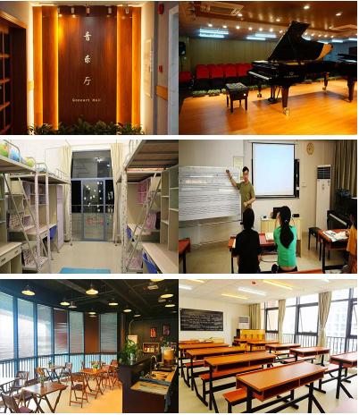 音乐学院6.png