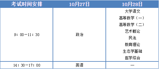 QQ图片20200416104120.png
