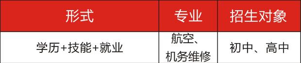 浙江农业.png