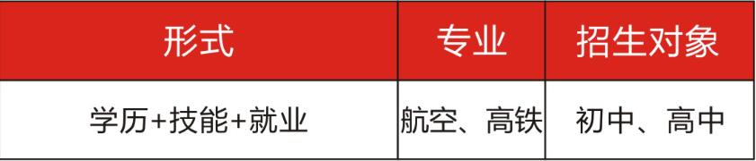 桂林.png