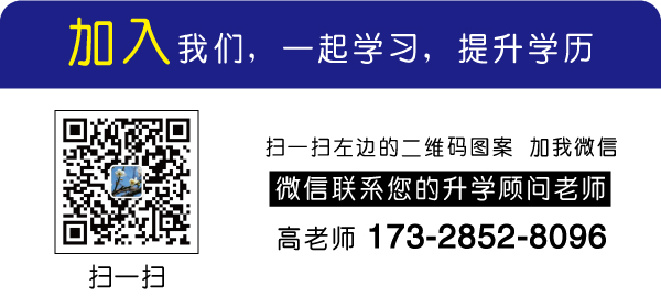 清云二维码.jpg