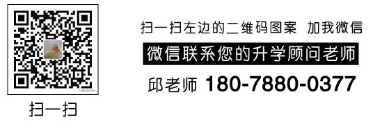 QQ图片20201218103125.png