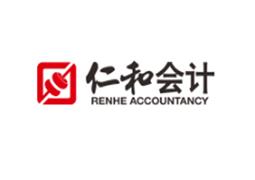 成都仁和会计培训学校logo