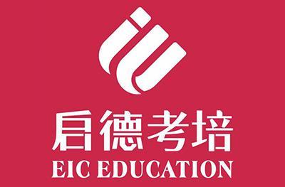 广州启德学府教育logo