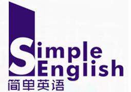 珠海简单英语logo