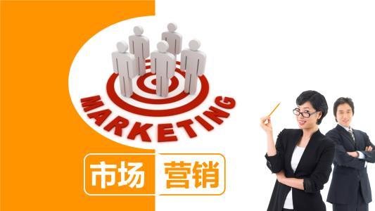 广东财经大学自考市场营销(本科)专业