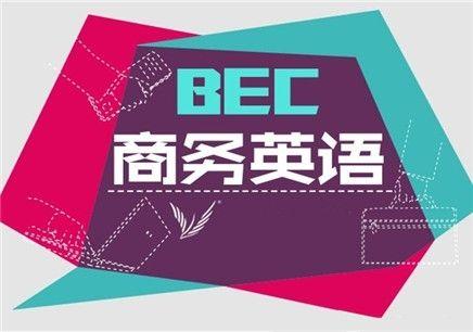 广东财经大学自考商务英语(本科)专业