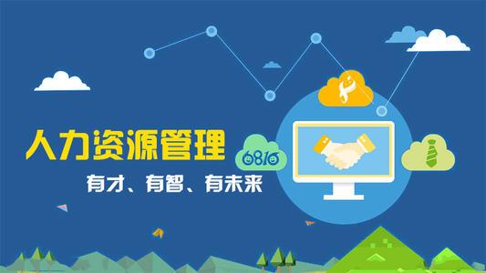 广东财经大学自考人力资源管理(本科)专业