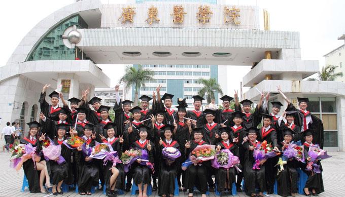 广东医科大学成人高考
