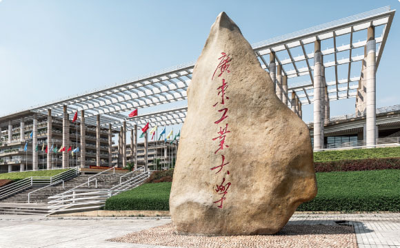 广东工业大学成人高考招生