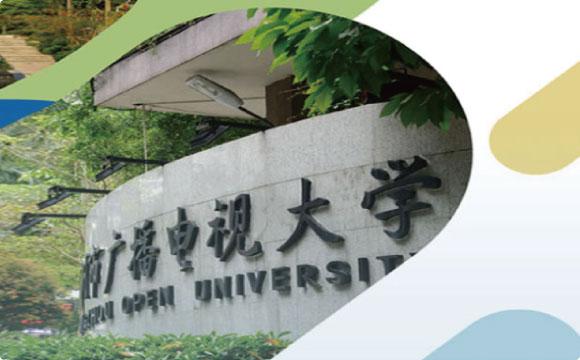 广东新媒体专业大学