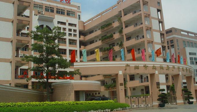 广州市土地房产管理职业学校