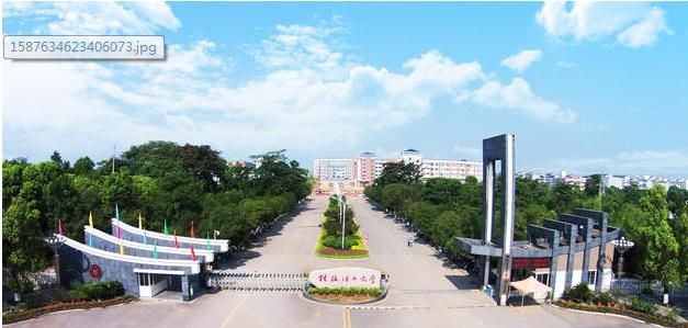 桂林理工大学航空/高铁专业2020年招生简章