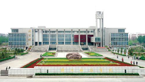 郑州科技学院航空/机修专业2020年招生简章