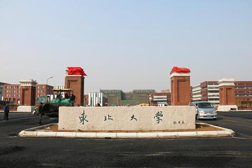 辽宁航空专业中专学校有哪些?