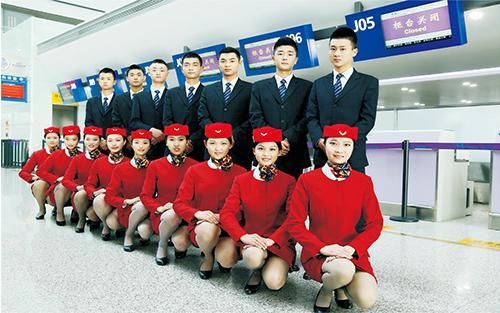 """广州大学华软软件学院继续教育学院""""3+1""""国际航空服务与管理"""