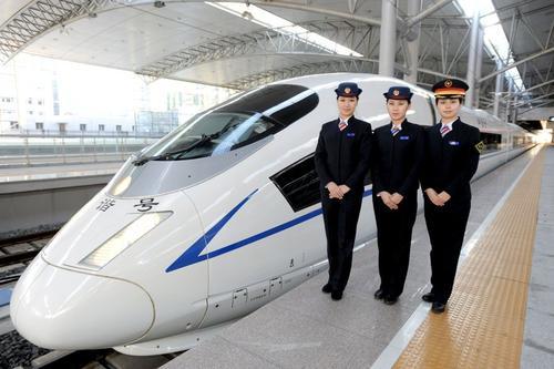 """广州大学华软软件学院继续教育学院""""2+1""""高铁服务专业"""