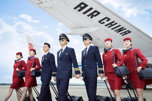 """广州大学华软软件学院继续教育学院""""2+1""""国际航空服务与管理"""