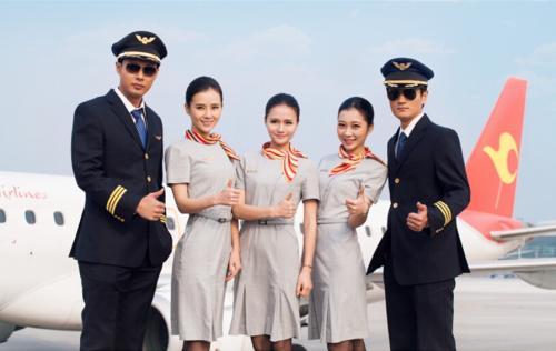 """广州大学华软软件学院继续教育学院""""2+1""""航空服务专业"""