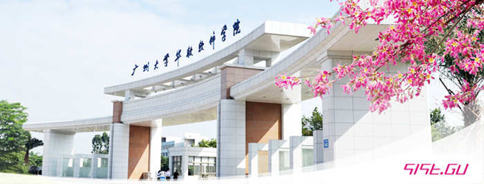 厉害了!华软学院位居学科竞赛排行榜广东第一、全国第十!