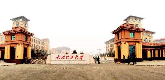 我校参加中国移动5G智慧矿山联盟成立大会暨首座5G煤矿落成仪式