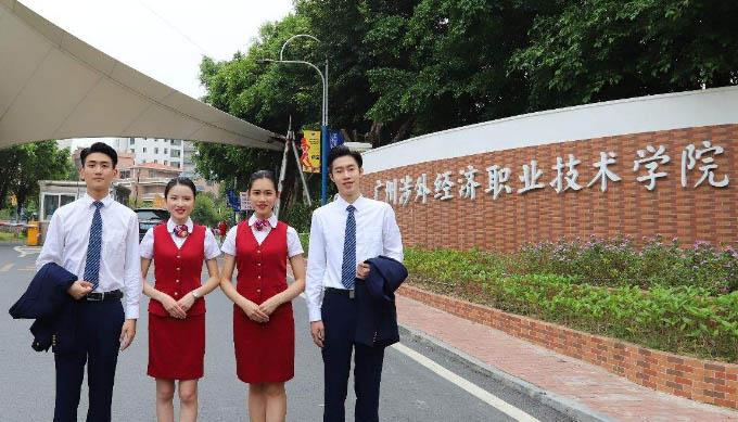 广州涉外航空学校