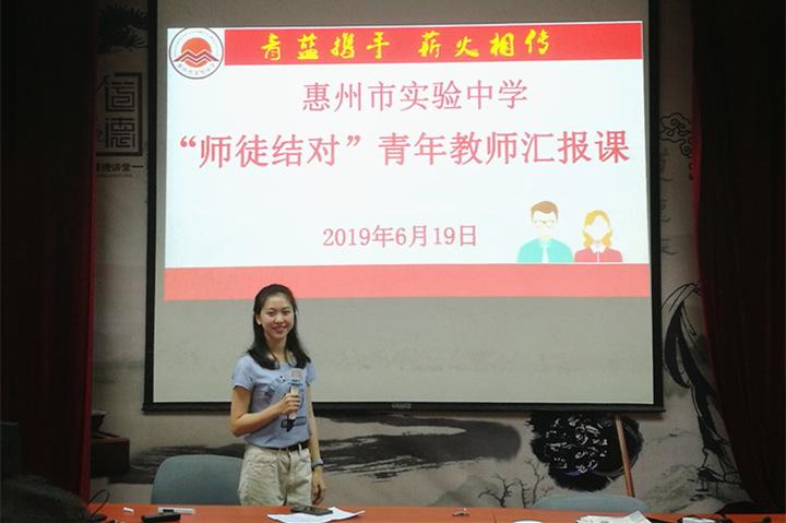 5音乐姚紫嫣老师汇报课2_副本.jpg