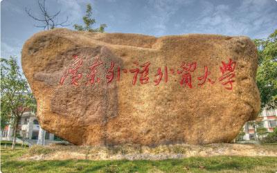 广州艺考文化课培训学校