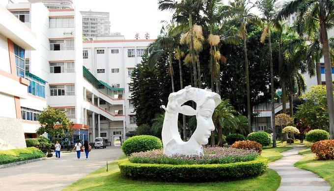 广州市幼儿师范学校