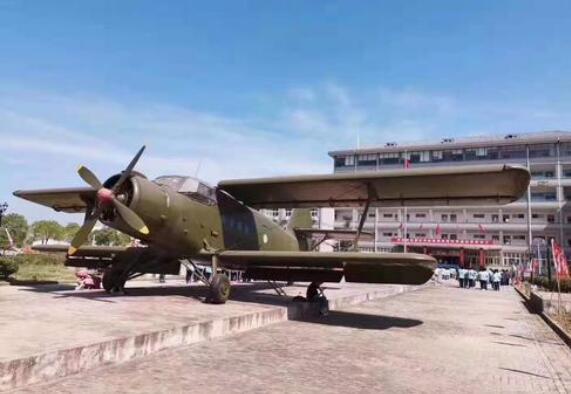 安徽新华科技学院航空服务与管理专业